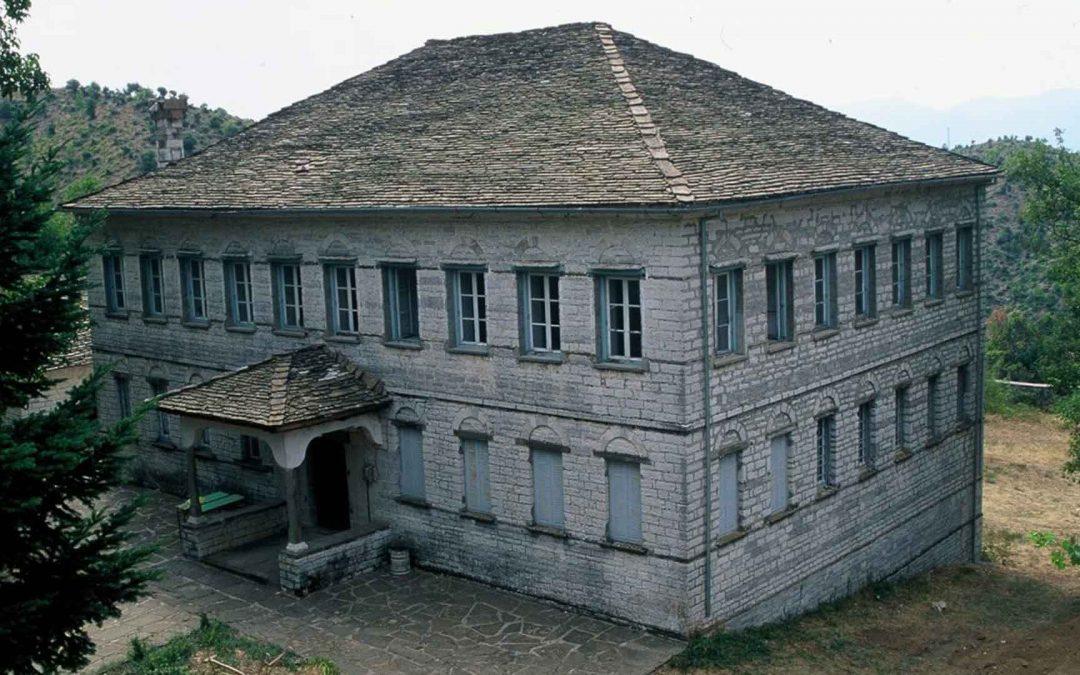 Τα μουσεία του Ζαγορίου
