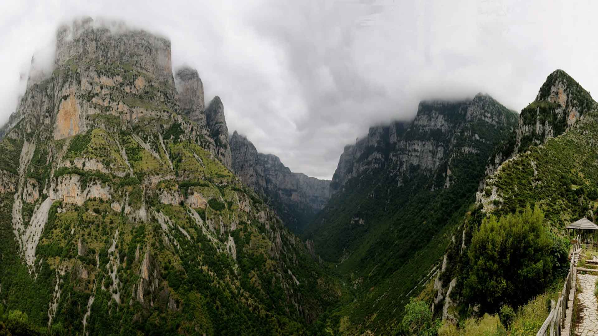 National Park of Vikos-Aoos