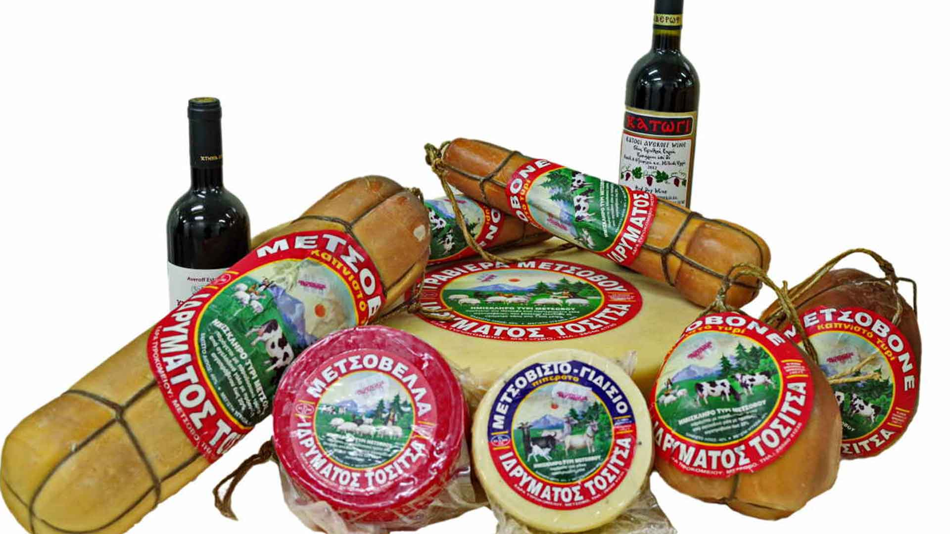 Traditional flavors of Metsovo and local delicacies