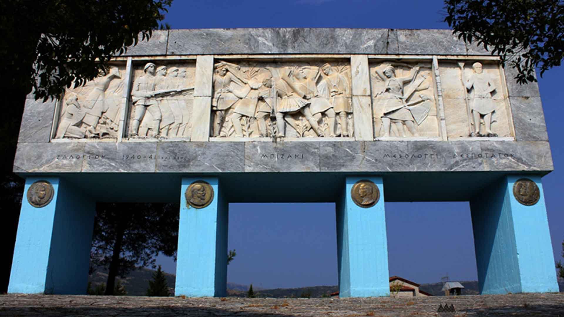 Σημαντικά μνημεία που αξίζει να επισκεφθείτε
